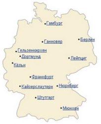 Спортивные площадки Чемпионата на карте Германии