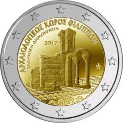 2 евро, Греция (Археологический комплекс Филиппы)