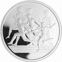 10 евро, Греция (Эстафета)