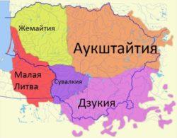 Карта этнографических регионов Литвы