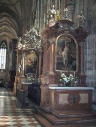 Боковая часовня Собора Св. Стефана