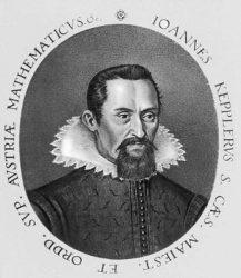 Немецкий астроном и математик Иоганн Кеплер
