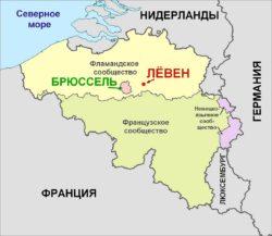 Разделение Бельгии на языковые сообщества