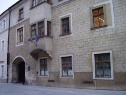 Бывшее здание университета в современной Братиславе