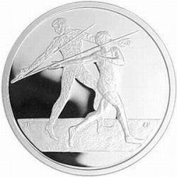 10 евро, Греция (Метание копья)