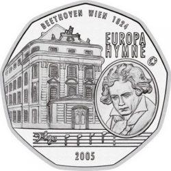 5 евро, Австрия (Европейский гимн)