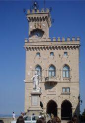 Дворец Правительства (ит. Palazzo Pubblico)