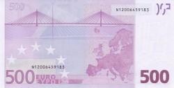 500 евро, обратная сторона