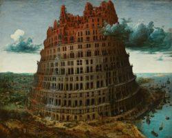 «Вавилонская башня» (ок.1563, Музей Бойманса — ван Бёнингена, Роттердам)