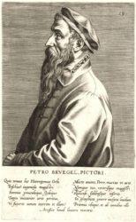Портрет Питера Брейгеля Старшего (гравюра Йоханнеса Виерикса из сборника «Изображения некоторых известных живописцев Нижней Германии», 1572)