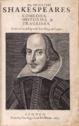 Титульный лист Первого фолио (1623) с единственным известным достоверным портретом Шекспира
