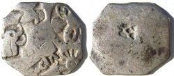 Индийская монета времён Империи Маурьев (317-180 гг. до н. э.)